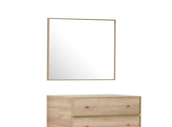 Spiegel Origami